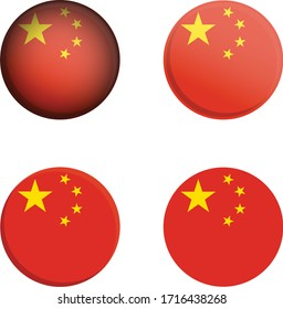 China Flag Icon Images Stock Photos Vectors Shutterstock