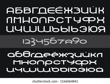 Round Cyrillic font with numbers similar to the plastic on the insect. Uppercase and lowercase letters.