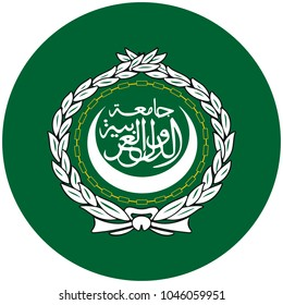 Round flag of Arab league vector icon. League of Arab States