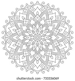 Round ornament Oriental mandala. Page coloring book isolated on white background
