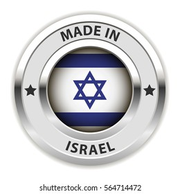 Round Silver Badge. Made in Israel
