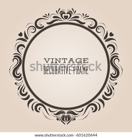 round vintage ornate border frame victorian stock vector royalty