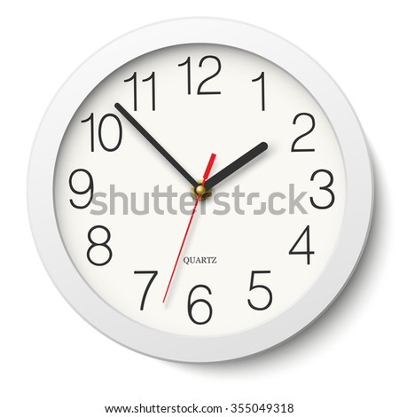 Round Wall Clock Without Divisions White Stock Vector