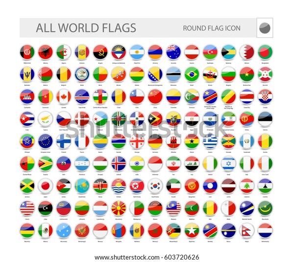 Colección Vectorial De Marcas De Todo El Mundo Parte 1