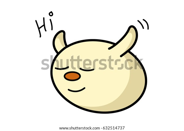 Roundy the Monster saying Hi. Vector Illustration. Isolated on white background.