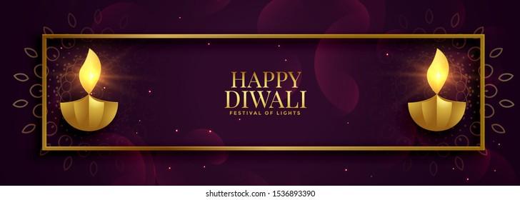 royal premium style happy diwali shiny golden banner