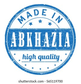 """rubber stamp with text """"made in Abkhazia, high quality"""" on white, vector illustration"""