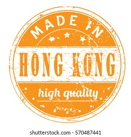 "rubber stamp with text ""made in Hong Kong, high quality"" on white, vector illustration"