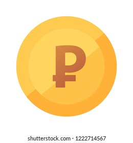 Ruble Coin vector icon isolated on white. Golden emblem of russian national currency.