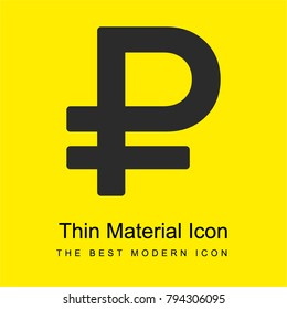 Ruble currency sign bright yellow material minimal icon or logo design