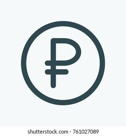 Ruble icon, ruble coin vector icon, RUB