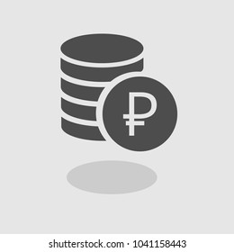 Ruble Icon Vector. Payment system. Coins and Ruble icon isolated on white background. Flat design style. Business/finance concept.Sign of the russian currency