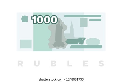 Ruble money, Russian 1000 rubles paper banknote