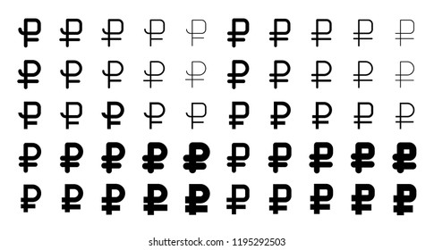 Ruble sign. Russian coins symbol. Vector set