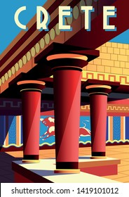 The ruins of Knossos Palace, Crete, with columns and frescos in the background. Handmade drawing vector illustration. Retro style poster.