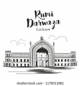 Rumi Darwaza Lucknow uttar Pradesh India vector illustration