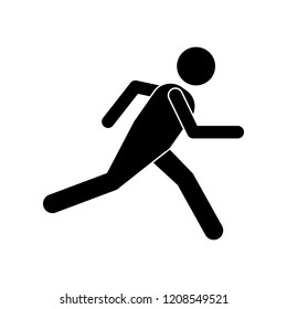 Runer silhouette running fast icon. vector icon