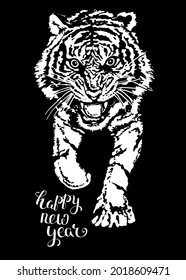 Running tiger with predatory grin.  Stencil on a black background. Vector illustration.  Black Water Tiger as a Symbol of 2022 New Year. Handwritten lettering - Happy New Year