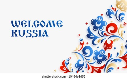 russia 2018 back ground place for text