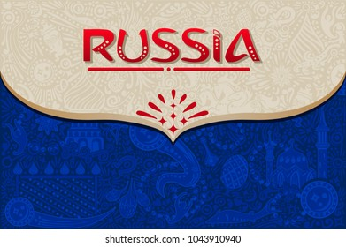Russia 2018 World Cup blue background world cup. Russian pattern with modern and traditional elements. 2018 trend vector illustration.