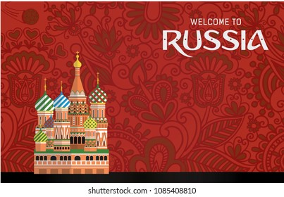 Russia background vector illustration