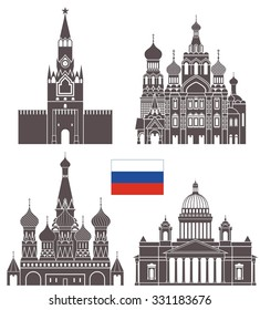 Russia buildings logo. Abstract Russia buildings on white background