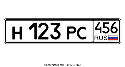 Russia car plate. Vehicle registration number