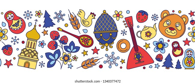 Russia colored icons seamless background border frame pattern. Vector collection Russian culture signs and symbols, Moscow Kremlin, Cathedral, russian doll, balalaika, samovar, bear.