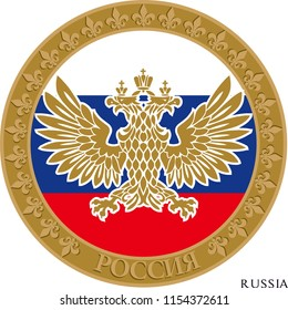 RUSSIA flagged rosette. Wall decoration, icon, wall table, plate pattern, rosette, profile picture is used.