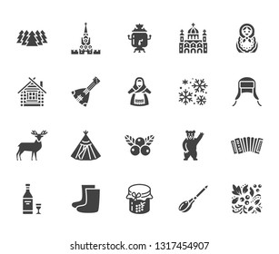 Russia flat glyph icons set. Russian doll, ornament, Moscow Kremlin, samovar, deer, bear, accordion, vodka vector illustrations. Signs for travel agency. Solid silhouette pixel perfect 64x64