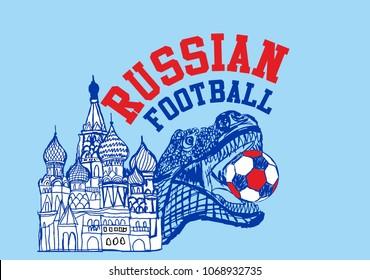 Russia football graphic design vector art