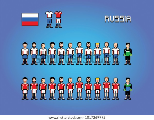 Russia Football Team Soccer Player Uniform Stock Vector