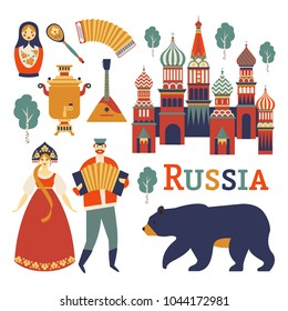 Russia icons set. Vector collection of Russian culture and nature images, including St. Basil's Cathedral, russian doll Matryoshka, balalaika, folk, Russian beauty in kokoshnik. Isolated on white.