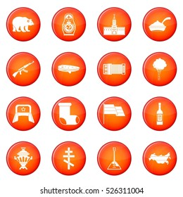 Russia icons vector set of red circles isolated on white background