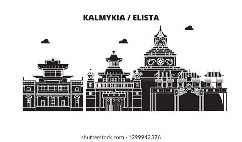 Russia, Kalmykia, Elista. City skyline: architecture, buildings, streets, silhouette, landscape, panorama. Flat line, vector illustration. Russia, Kalmykia, Elista outline design.