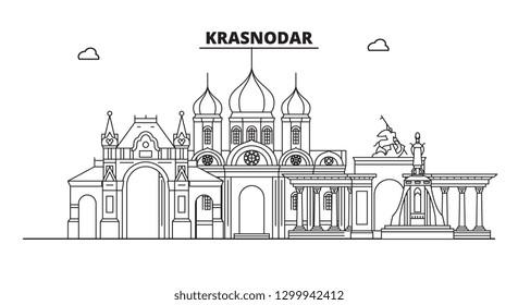 Russia, Krasnodar. City skyline: architecture, buildings, streets, silhouette, landscape, panorama, landmarks. Editable strokes. Flat design, line vector illustration concept. Isolated icons