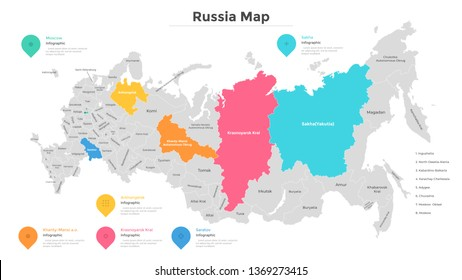 Russia map divided into federal subjects or regions. Geographic division of Russian Federation with regional borders. Modern infographic design template. Flat vector illustration for touristic guide.