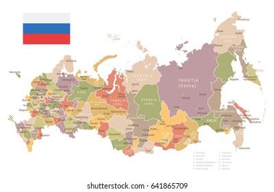 Kazan Russia Map Soccer Field on