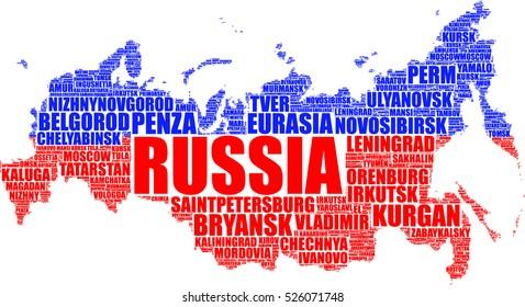 Siberia Russia Stock Vectors, Images & Vector Art | Shutterstock