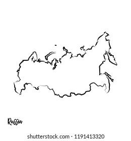 Russia outline contour black map
