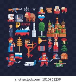 Pixel Stickers Images Stock Photos Vectors Shutterstock