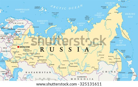 Russia Political Map Capital Moscow National Stock Vector (Royalty