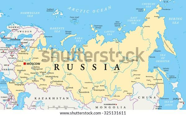 Vector De Stock Libre De Regalias Sobre Mapa Politico Ruso Con