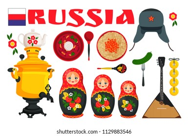 Russia poster with items and remarkable elements. Samovar with teapot, nesting doll and balalaika. Flag and pickled cucumber icons set vector illustration