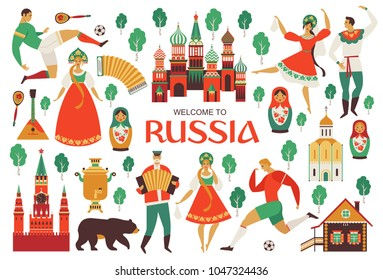 Russia. Russian folk art. Football in 2018. Flat design. Vector illustration.