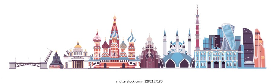 Russia skyline vector. landmark Kremlin palace, TV tower and St. Isaac's Cathedral illustration. Church of Kizhi And Moscow city Isolated on white background.  Drawbridge, mosque and the Kazan Mosque