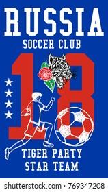 Russia soccer club graphic design vector art