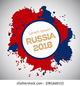 Russia sport event brochure design. Watercolor splash with Russia 2018 golden text vector illustration.