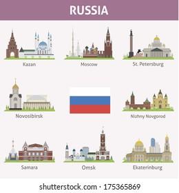 Russia. Symbols of cities. Vector set