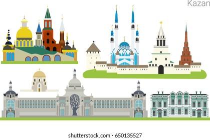 Russia. Symbols City of Kazan